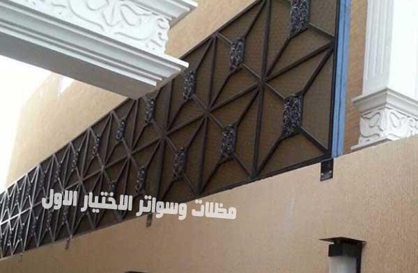 سواتر اللكسان بمشغولات حديدية مميزة