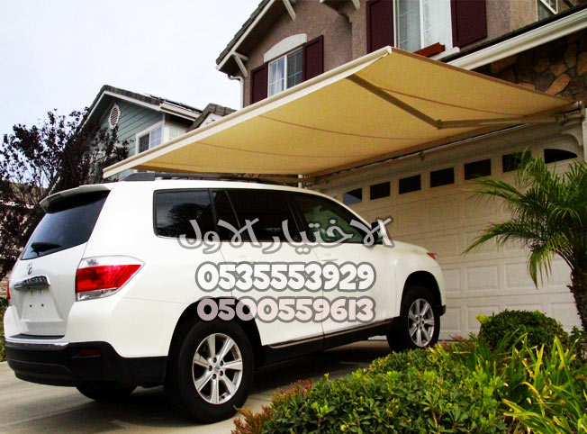 مظلات متحركة للسيارات