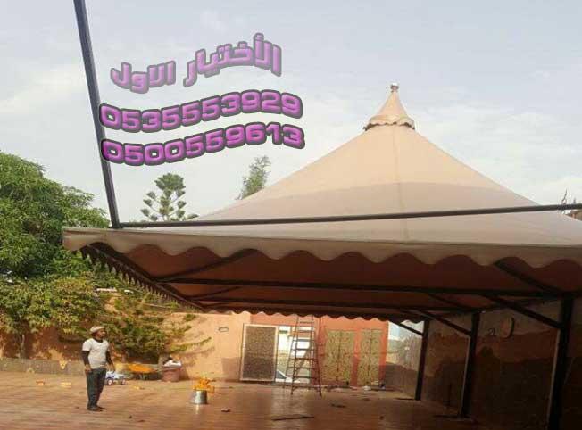 الاختيارالاول- مظلات الرياض مظلات وسواتر