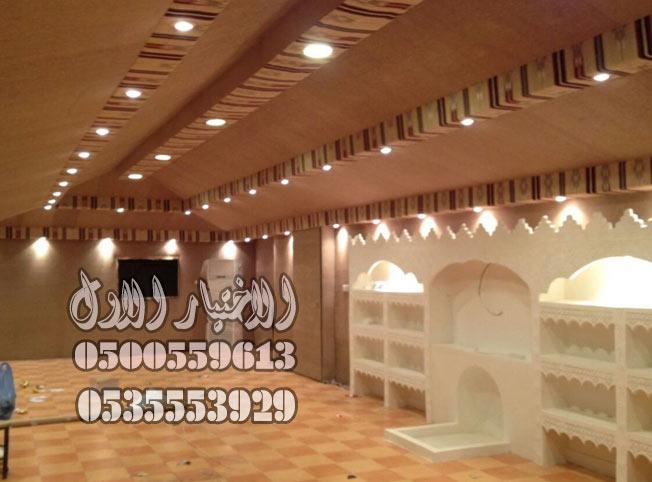 بيوت شعر ملكية بيوت شعر الرياض