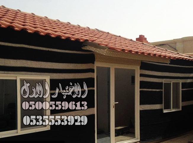 خيمه ملكي ٤×٧ بسقف قرميد