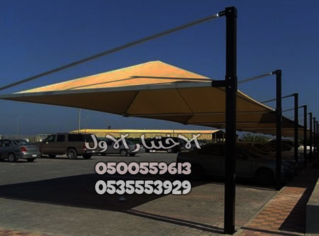 مظلات سيارات هرمية مظلات السيارات