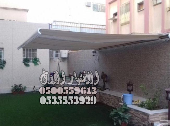 مظلات متحركة جدة الرياض