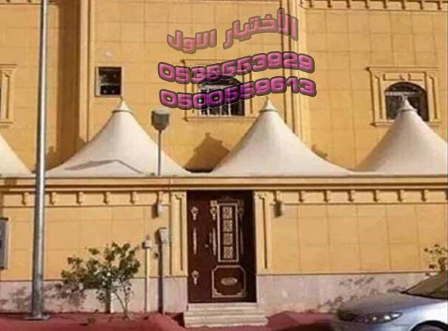 مظلات وسواتر الرياض,مظلات وسواترالتخصصي سواتر
