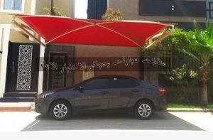 افضل مظلة للسيارة