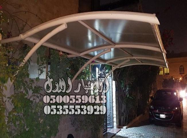 مواصفات مظلات السيارات
