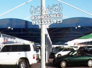 تركيب مظلات مواقف سيارات في جدة