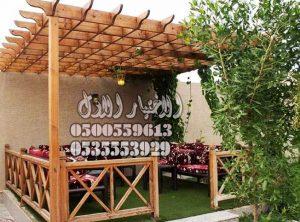 برجولات حدائق خشبية مظلات حدائق منزلية