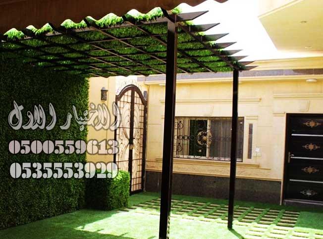 برجولات حديد للحدائق مظلات حدائق خشبية
