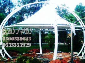 مظلات حدائق منزلية قماش