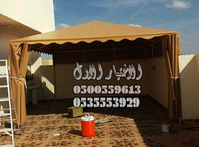 مظلات السعودية الرياض