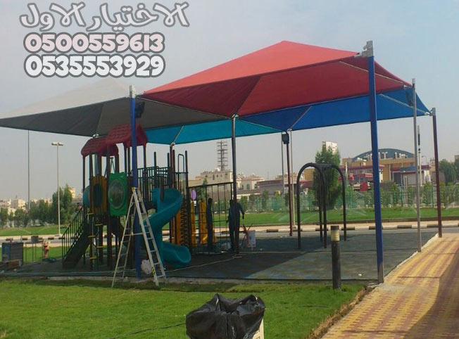 تركيب المظلات المعلقة مظلات متنزهات