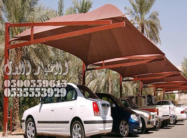 مظلات السيارات مظلات الرياض سواتر %D9%85%D8%B8%D9%84%D