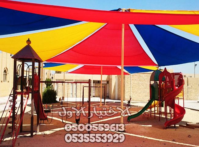 مظلات ألعاب الأطفال أسعار المظلات المعلقة