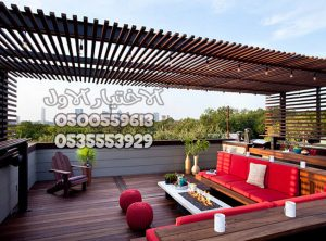 مظلات اسطح المنازل مع عمل أرضية باركيه