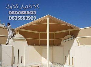 مظلات اسطح المنازل مع عمل سواتر جانبية