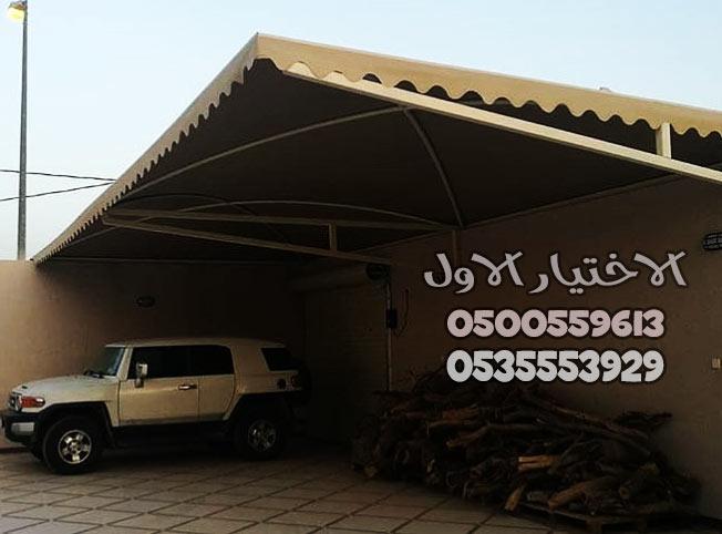 مظلات خارجية للسيارات مظلات خارجية للمنازل
