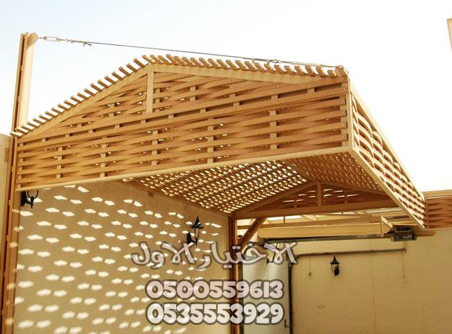 مظلات معلقة خشبية أسعار المظلات المعلقة
