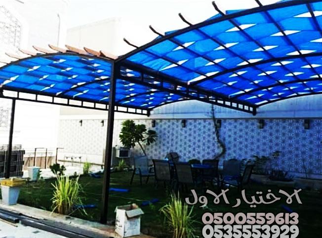 مواصفات مظلات الحدائق مظلات حدائق بالرياض