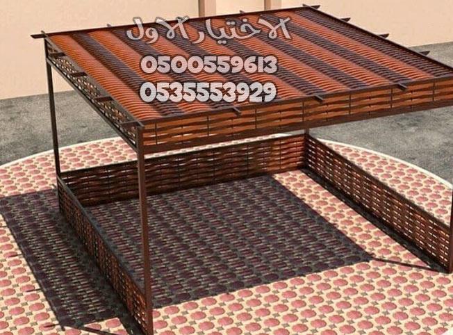 برجولات خشبية للسطح