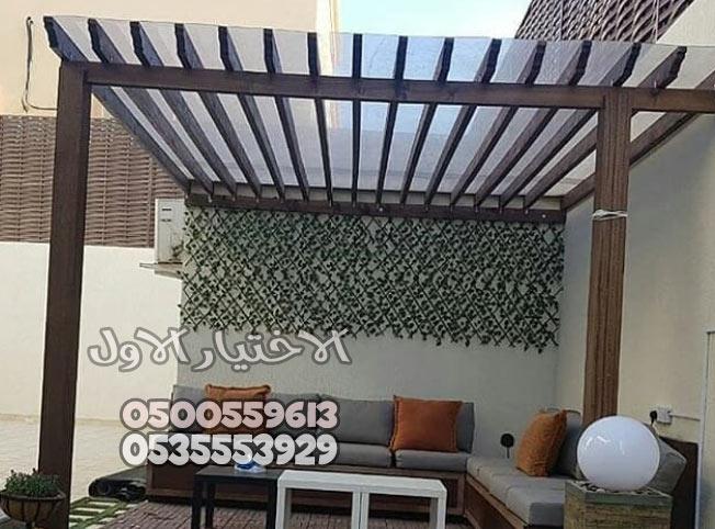 مظلات حدائق للبيع