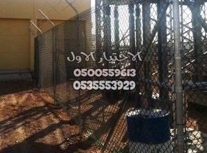 شبوك مزارع وابل أرخص اسعار لفات الشبوك في الرياض0500559613 