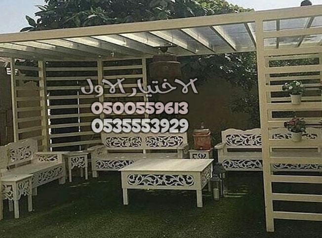 اسعار برجولات خشبية