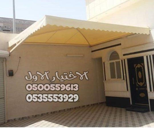 مظلات منازل لتغطية مداخل واحواش وسطح البيت0500559613
