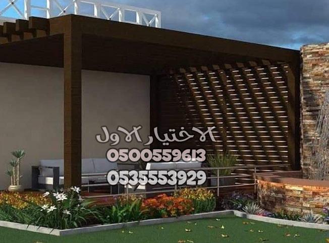 برجولات خشب سترغب بتنفيذها فى منزلك شاهد الصور0500559613