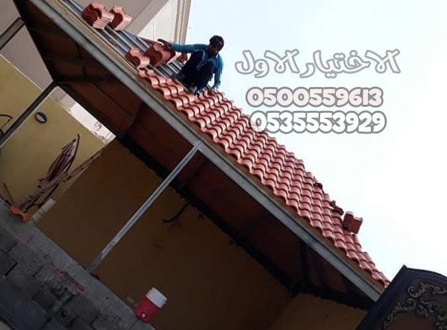 سقف قرميد