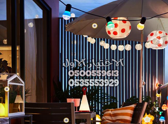 مظلات ايكيا لتزيين شرفة منزلك وقضاء أوقات مرحة مع العائلة والأصدقاء