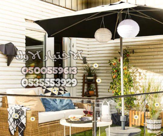 مظلات ايكيا (الجازيبو) جلسات خارجية للحدائق0500559613