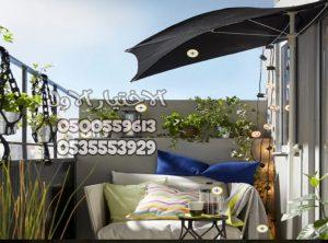 مظلات ايكيا للإستمتاع بأشعة الشمس