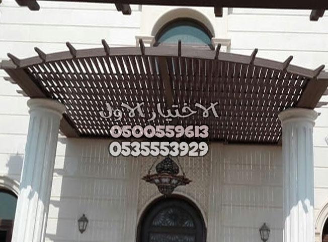 مظلات الابواب الخارجية ومداخل البيت والشبابيك0500559613