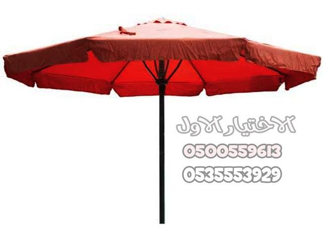 مظلة شمسية 3م -48 مم ألمنيوم - 180 جرام