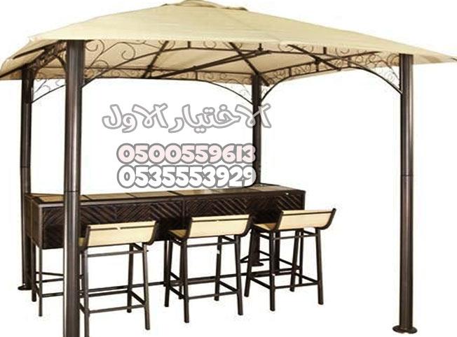 مظلة معدنية للحديقة 2.4X2.40 مع طاولة