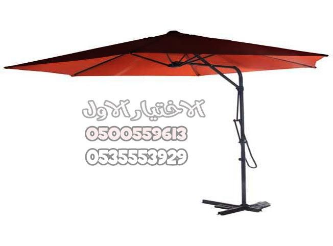 مظله جانبيه للحديقه مقاس 2.7 متر