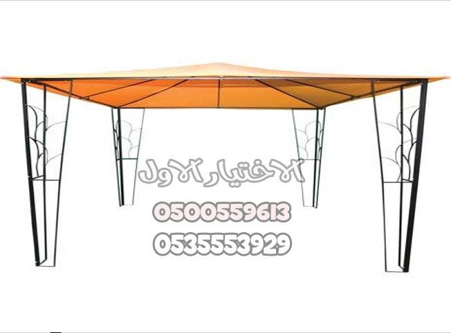 مظله حديقة 3 × 3 متر