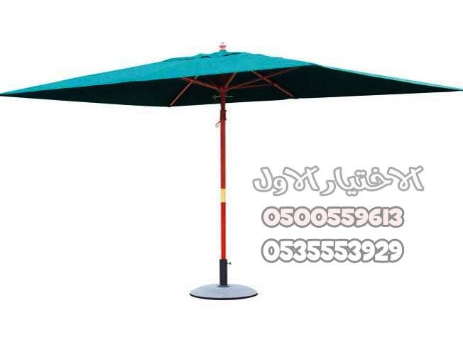 مظله فاخره لون اخضر مقاس 2.70 متر