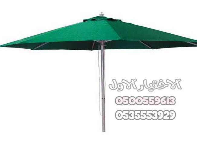 مظله للحديقه لون اخضر مقاس 2.70 متر