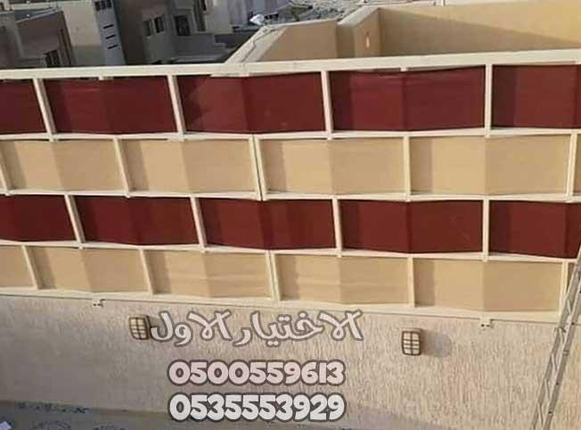 سواتر قماش مجدول سواتر الرياض