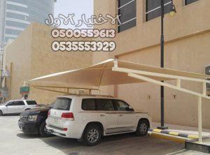 اسعار مظلات السيارات بمكة