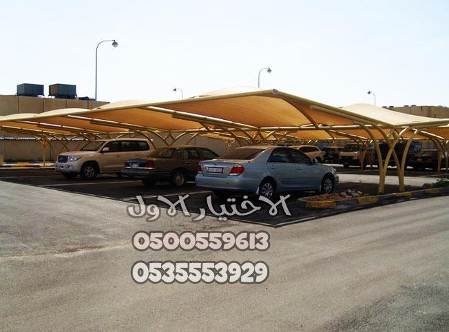 مظلات لمواقف السيارات