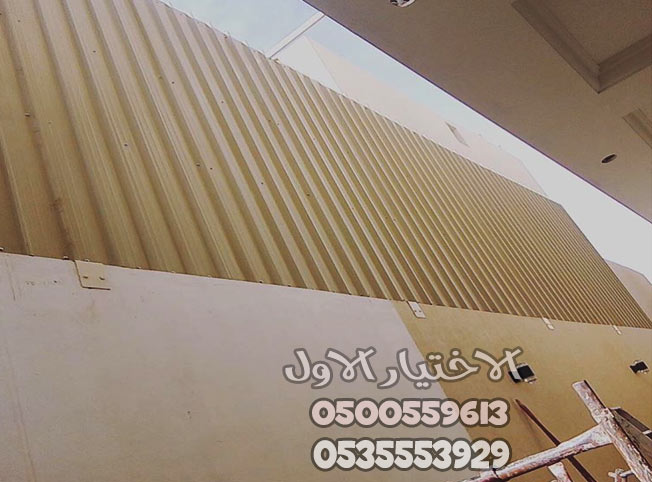 اسعار سواتر شينكو الرياض
