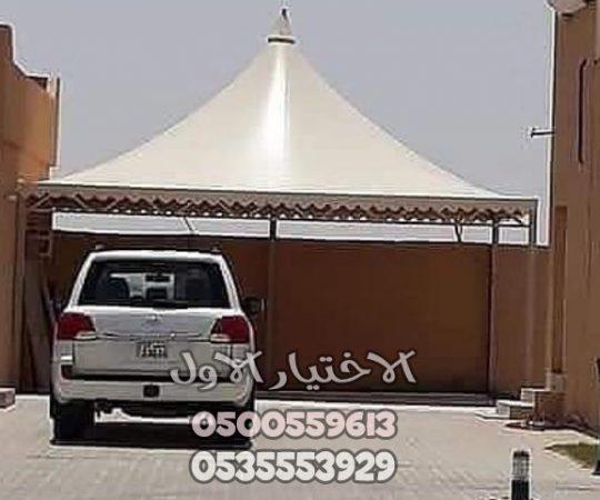 مظلة سيارات ارخص اسعار مظلات السيارات0500559613