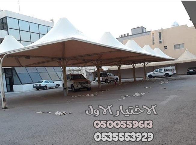 مظلات مواقف سيارات مشاريع حكومية