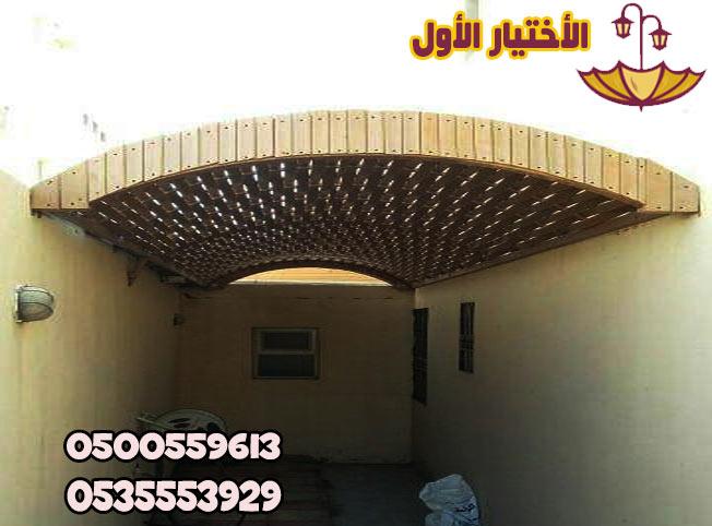 مظلات ممرات اشكال خشبية