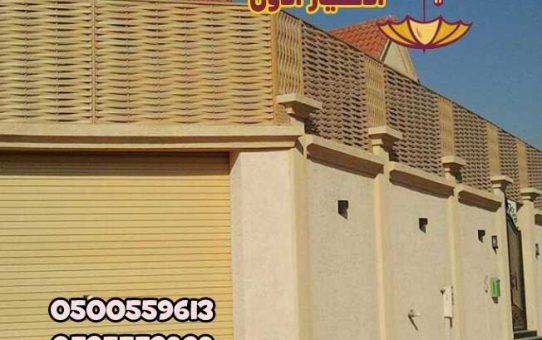 اسعار سواتر الاحواش