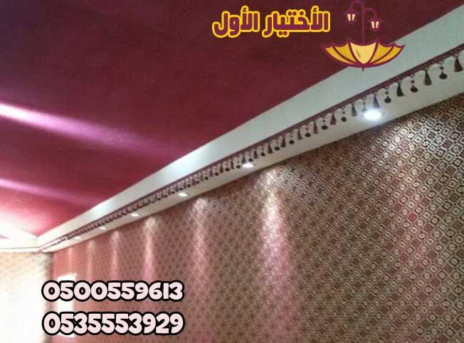 تفصيل وتجهيز خيام و بيوت شعر ملكي في الرياض