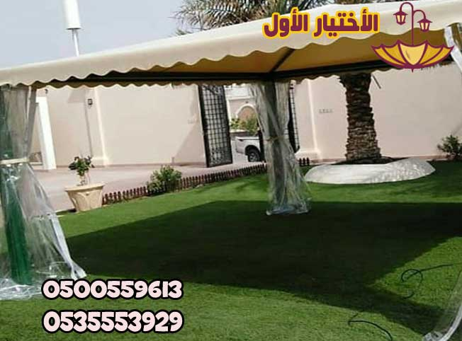 مظلاتبي في سي الرياض